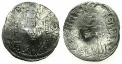 World Coins - SERBIA.Stefan VIII Uros IV Dusan as Emperor AD 1345-1355.AR.Dinar.Bulgarian countermark Bird.
