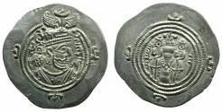 Ancient Coins - SASANIAN EMPIRE. Khusru II 2nd reign AD 591-628.AR.Drachm.Regnal Year 33.Mint SHR= Shirajan