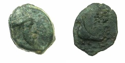 Ancient Coins - Artaxiads of ARMENIA.Tigranes IV 8-5 BC.AE.12.8mm.~#~.Eagle standing left.