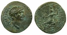 Ancient Coins - SYRIA.GABALA.Trajan AD 98-117.AE.22.6. struck AD 98.Reverse.Astarte enthroned? Double dated issue.