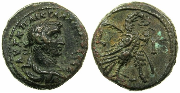 Ancient Coins - EGYPT.ALEXANDRIA.Gallienus AD 253-268.Bllon Tetradrachm struck AD 262/63.~#~.Eagle, palm branch across wing.