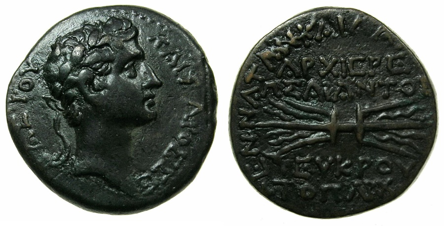 Ancient Coins - CILICIA TRACHEIA.OLBA.Augustus 27BC-AD14.Struck by Ajax,  High priest and Topach circa 10/12-14/16AD.AE.22mm.