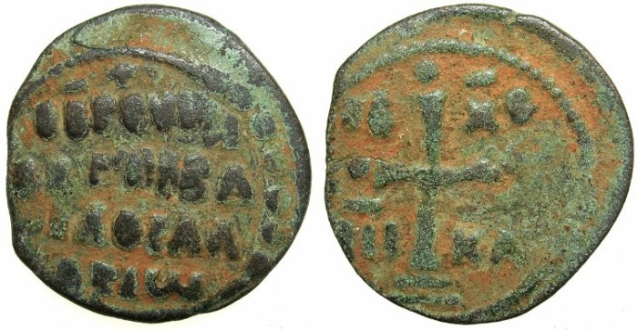 Ancient Coins - BYZANTINE EMPIRE.Alexius I Comnenus AD 1081-1118.AE.Follis.Mint of THESSALONIKA.