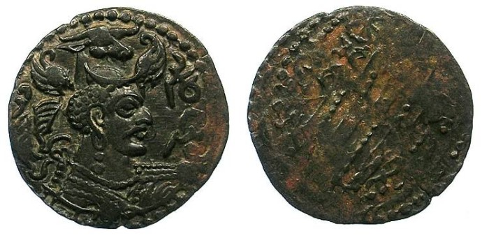 Ancient Coins - AFGHANISTAN.Nezak Huns.Anonymous issue.struck c.AD 515-560.Bi.Drachma.Kabul mint.