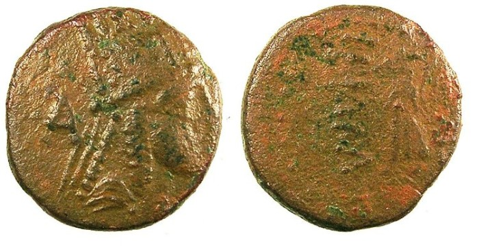 Ancient Coins - ARTAXIADS OF ARMENIA.Tigranes II The Great 95-56 BC.AE.14.Tigranes.Rev.Nike