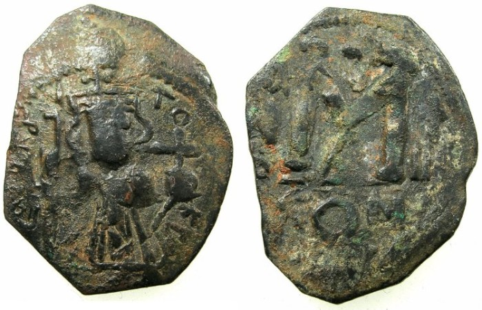 Ancient Coins - PSEUDO-BYZANTINE.7th Cent AD.AE.Follis. after Constans II ( AD 642-668).~~~.standing imperial figure.
