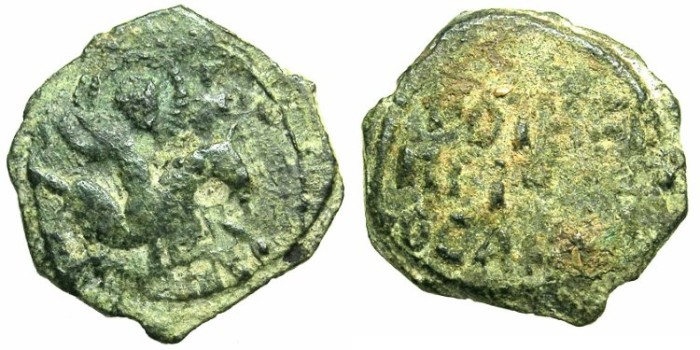 Ancient Coins - CRUSADER.ANTIOCH.Roger of Salerno AD 1112-1119.AE.Follis.3rd type.St.George.