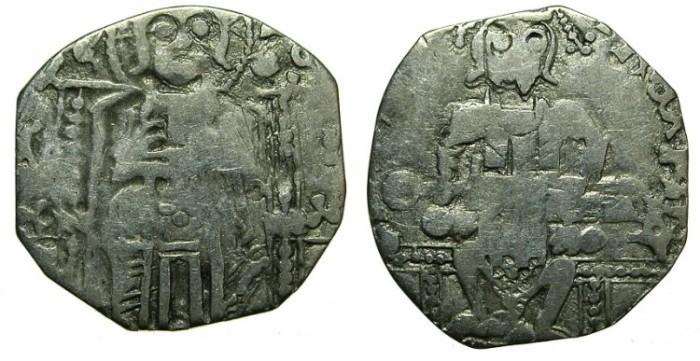 Ancient Coins - SERBIA.Stefan Uros IV Dusan as King AD 1331-1345.AR.Dinar.~~~Sigla (ST ) - Phi.