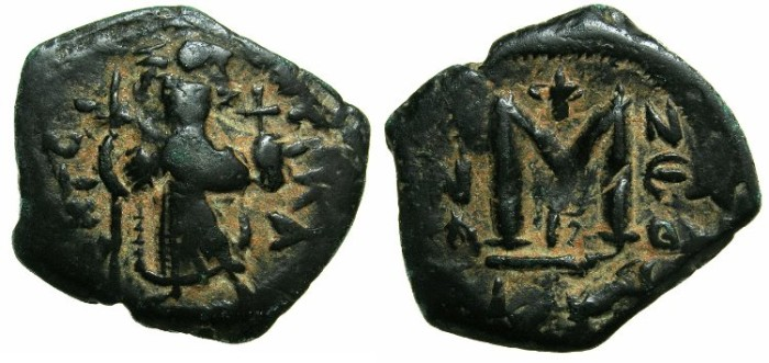 Ancient Coins - PSEUDO-BYZANTINE.7th Cent AD, after Constans II ( AD 642-668).AE.Follis.