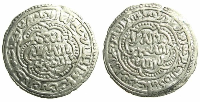 Ancient Coins - YEMEN.RASULIDS.al-Mansur Umar I 626-647H.AR.Dirhem.647H.Mint of SANA.