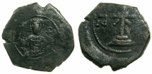 Ancient Coins - BYZANTINE EMPIRE.Manuel I AD 1143-1180.AE.Tetateron.Mint of THESSALONIKI.