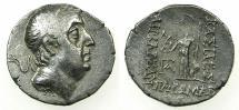 Ancient Coins - CAPPADOCIA.Ariobarzanes I Philoromaios 96-63 BC.AR.Drachma, stuck 65/65 BC.