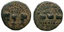 Ancient Coins - BITHYNIA.NICAEA.Valerian I with Gallienus and Valerian II Caesar AD 253-260.AE.25mm. Games coin.