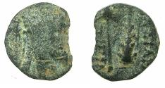 Ancient Coins - Artaxiads of ARMENIA.Tigranes VI ,1st reign AD 60-62.AE. Reverse.Labrys and club.