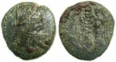 Ancient Coins - ARMENIA.Artaxiads.Tigranes II The Great  95-56 BC.AE.4 Chalki.~#~.Nike.