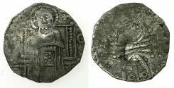 World Coins - SERBIA.Stefan VIII Uros IV Dusan as King AD 1331-1345.AR.Dinar. Bulgarian countermark Blank square, RARE.