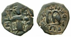Ancient Coins - PSEUDO BYZANTINE.7th cent AD.AE.Fals ( follis ), after Constans II AD ( AD 641-669 ).