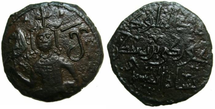 Ancient Coins - GEORGIA.BAGRATID DYNASTY.Giorgi III AD 1156-1184.AE.Fals.Struck c.AD 1174.