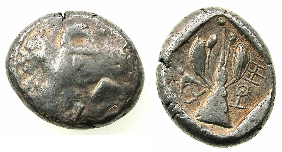 Ancient Coins - CYPRUS.Uncertain.Early 5th cent BC.AR.Stater. Reverse.Laurel branch with three buds, leaf either side
