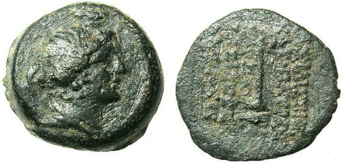 Ancient Coins - SYRIA.ANTIOCH.Cleoptatra Thea and Antiochus VIII 125-121 BC.AE.16.Female wearign Kalathos.Tiller on pedistal