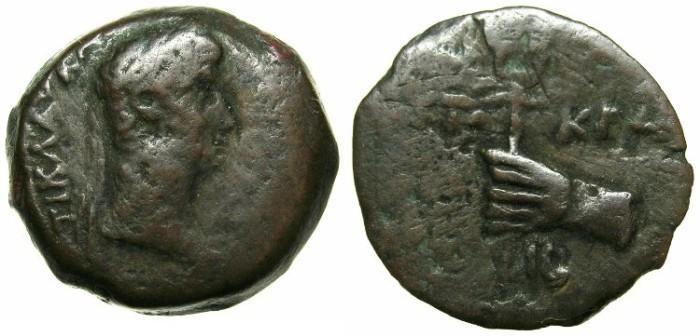 Ancient Coins - EGYPT.ALEXANDRIA.Claudius AD 41-54.AE.Obol, struck AD 51/52.~#~.Hand holding Caduceus