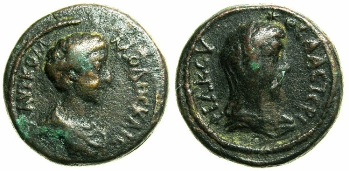 Ancient Coins - SYRIA.The Decapolis:PHILADELPHIA.Commodus,Caesar AD 177-180.AE.20.Vieled bust of ASTERIA