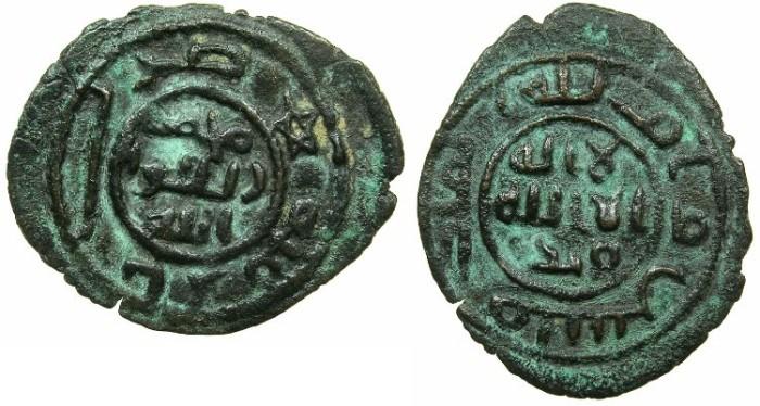 World Coins - ISLAMIC.OMAYYADS.PALESTINE.Anonymous.AE.Fals.Mint of Al-Ramla.
