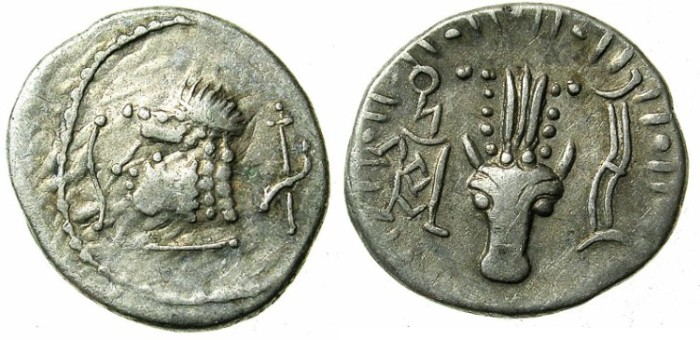 Ancient Coins - ARABIA FELIX.Himyarites.Anonymous 1st cent BC.AR.Denarius.Male head / Bucranium