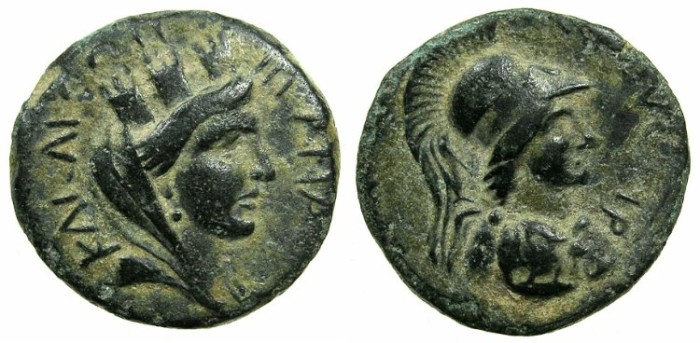 Ancient Coins - CILICIA.ANAZARBUS.Time of Trajan AD 96-117.AE.18.3mm.struck AD 107/08.~~~Tyche.~~~Athena.