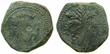World Coins - ITALY.SICILY.William II AD 1166-1183.AE.Trifollaro.Anonymous issue.
