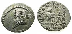 Ancient Coins - PARTHIA.Pacorus I AD 78-120.AR.Drachma.Mint of EKBATANA.~~~King with medium length beard.