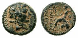 Ancient Coins - BITHYNIA.NICAEA.C.Paparius Carbo, Proconsul  62-59 BC.AE. struck 59-58 BC.
