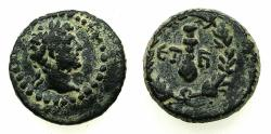 Ancient Coins - CAPPADODIA.Caesarea.Hadrian AD 117-138.AE.13.1mm. Stuck AD 118/19. Anepigraphic obverse. Unpublished regnal year for type?