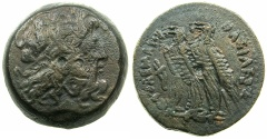 Ancient Coins - PTOLEMAIC EMPIRE.EGYPT.ALEXANDRIA.Ptolemy VI Philometor 180-145 BC,Joint reign with Ptolemy VIII 170-164/3 BC