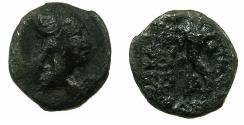 Ancient Coins - ARMENIA.ARTAXIADS.Tigranes II The Great AD 95-56 BC.AE.13.6mm.Mint of Tigranocerta.~#~.Cornucopiiae.