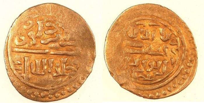 Ancient Coins - OTTOMAN.Murad I Hudavendigar 763-791H ( AD 1362-1389).AR.Akce