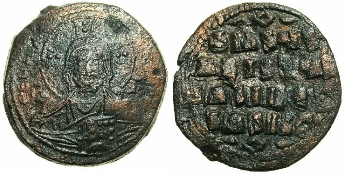 Ancient Coins - BYZANTINE EMPIRE.Anonymous Follis.class A3.Mint of Constantinople.~~~Facing bust of Christ