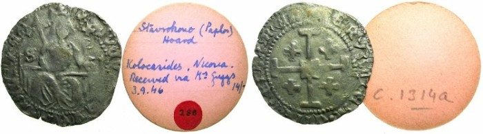 Ancient Coins - CRUSADER STATES.CYPRUS.Louis of Savoy AD 1459-1461.AR.Gros Grand, type E.~#~.Armenian titles.