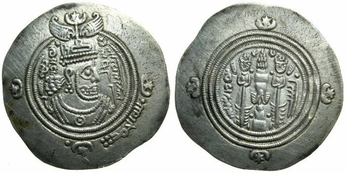 Ancient Coins - ARAB SASSANIAN.UMAYYAD.Governor Umar ibn Ubayd Allah 67-70 H ( AD 686-689 ).AR.Drachm, dated 67H ( AD 687/88) after Drachm of Persian Khusru II, Bishapur mint.