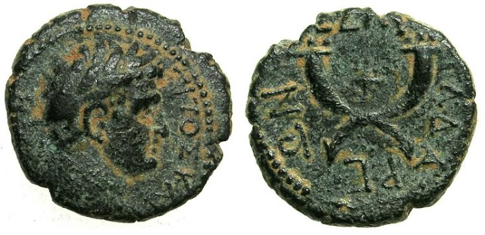 Ancient Coins - SYRIA.The Decapolis.GADARA.Titus AD 79-81 ( Caesar AD 69-79 ).Struck AD 73/74.AE.18.