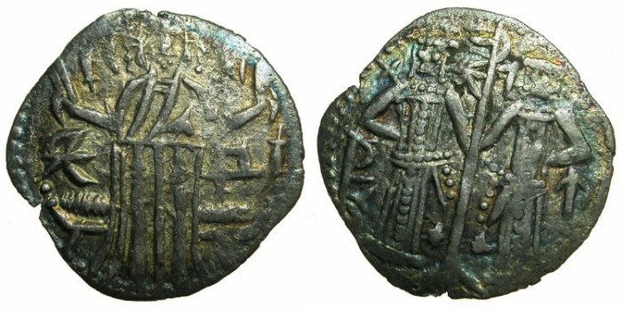 World Coins - BULGARIA.Ivan Alexander 1331-1371.AR.Grosch. 2nd type; with his son Michael Asen 1331-1355.