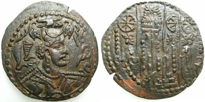Ancient Coins - AFGHANISTAN.Nezak Huns.Anonymous issue.struck c.AD 515-560.Bi.Drachma.Kabul mint.~#~Unusally high grade.
