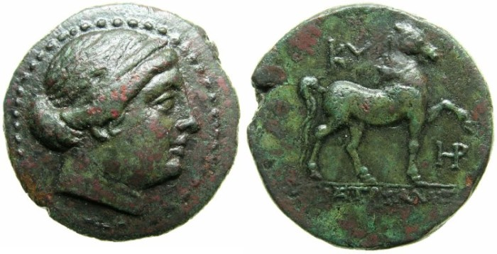 Ancient Coins - AEOLIS.KYME.Circa 250-190 BC.AE.23.~~~The Amazon Kyme.Horse prancing ~~~ARISTOPHANES~~~