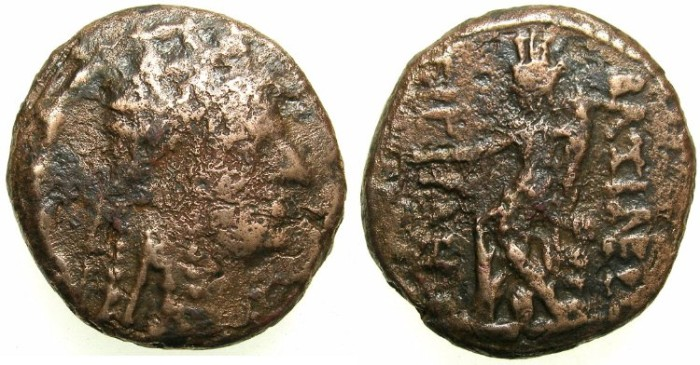 Ancient Coins - Artaxiads of ARMENIA.Tigranes II The Great 95-56 BC.AE.Dichalcon.Mint of DAMASCUS.