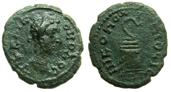 Ancient Coins - MOESIA INFERIOR.NIKOPOLIS AD ISTRUM.Commodus AD 177-192.AE.17.Snake emerging from basket.