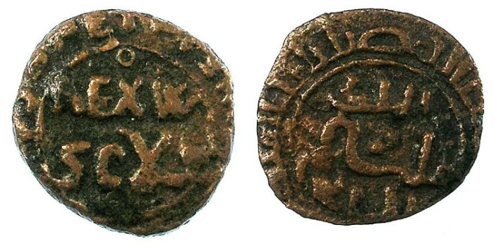 Ancient Coins - ITALY.SICILY.William II AD 1166-1189.AE.Mezzo follaro.Mint of Messina.