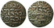 BURMA.Kingdom of Arakan.Sanda Thumana BE1135-1139 ( AD 1773-1777).AR.Tankah BE 1135 ( 1773 )