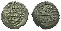 World Coins - TURKEY.OTTOMAN EMPIRE.Murad I Hudavendigar 763-791H ( AD 1362-1389).AR.Akce. No mint or date.