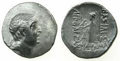 Ancient Coins - CAPPADOCIA.Ariobarzanes I Philoromaios 96-63 BC.AR.Drachma, undated issue.