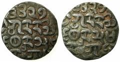 World Coins - BURMA.Kingdom of Arakan.Sanda Thumana BE1135-1139 ( AD 1773-1777).AR.Tankah BE 1135 ( 1773 )